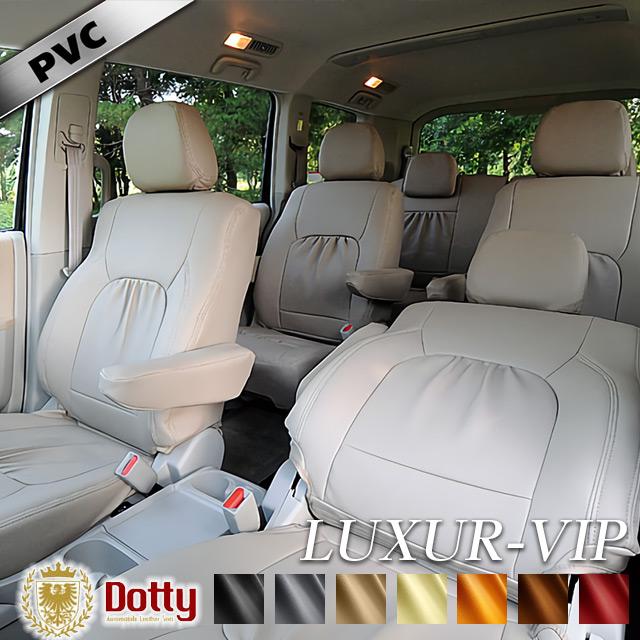 BMW Z4 シートカバー ダティ[ Dotty LUXUR-VIP ]シート・カバー 車 車用品 カー用品 内装パーツ カーシート 釣り ペット 防水