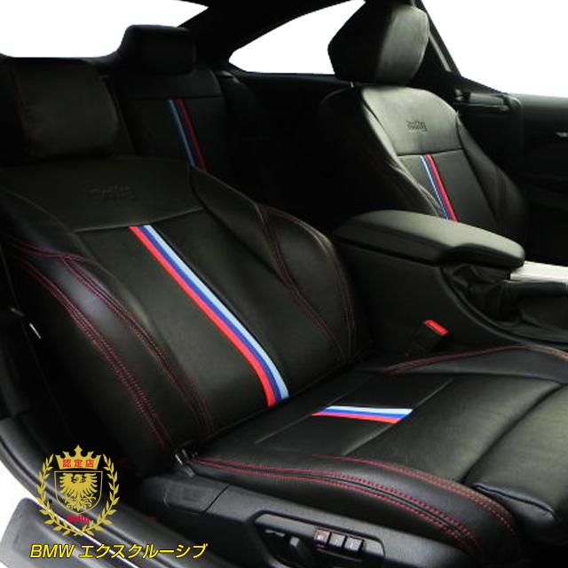BMW3シリーズ シートカバー ダティ[ Dotty DEPM ] 車 車用品 カー用品 内装パーツ カーシート 釣り ペット 防水