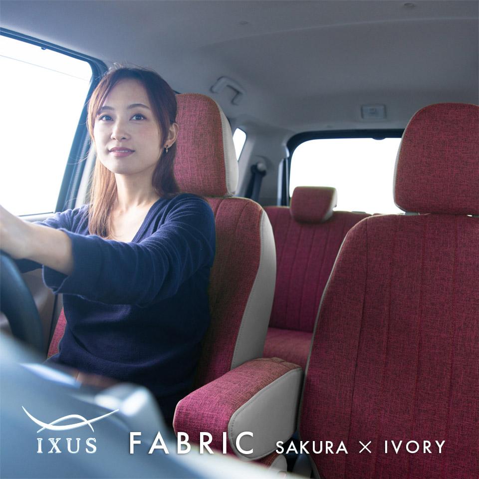 ソファ生地を使ったシートカバー カムロード シートカバー 全席セット IXUSファブリック イクサス ファブリック 車用品 リネン 数量は多 カー用品 車 カーシート ソファ生地を使用したシートカバー 内装パーツ 即納送料無料