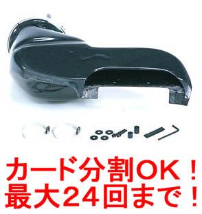 オートエグゼ■ラムエアーインテークシステム■RX-7/FD3S全車【MFD959】AutoExe