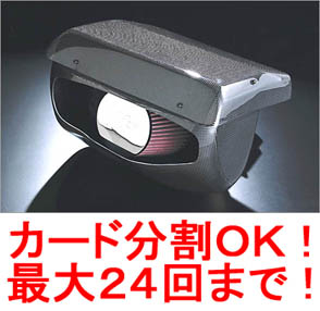 オートエグゼ■ラムエアーインテークシステム■RX-8/SE3P全車【MSE959】AutoExe
