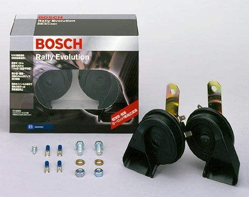♦ boschlaryevolution ♦ hijet / Daihatsu / ultra thin and lightweight   European car genuine parts solenoid fanfare / mounting bracket w / black/12
