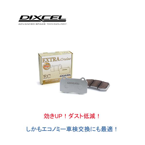 DIXCEL ECタイプ 前後1台分セット■ラピュタ 660 01/04~03/08 HP22S (TURBO)【ディクセル ブレーキパッド】F 371 054 Rear DISC R 335 036