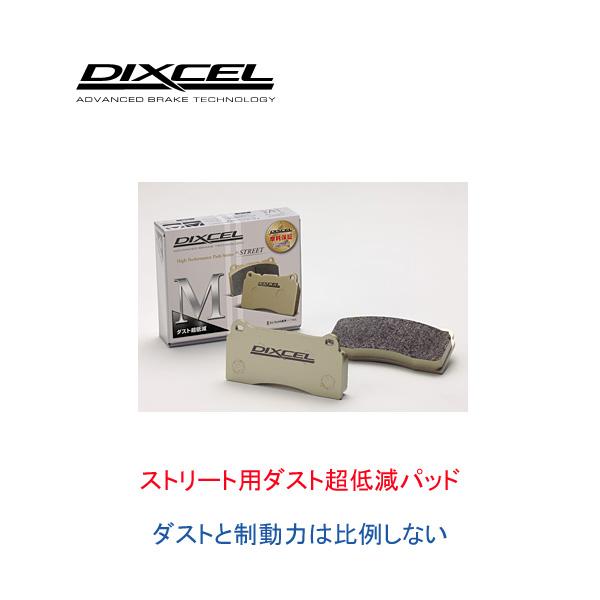 DIXCEL Mタイプ フロント用■リンカーン ナビゲーター NAVIGATOR 5.4 AWD 07~【ディクセル ブレーキパッド】F 201 1278