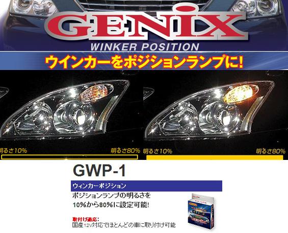 CARUS AUTO PARTS   Rakuten Global Market: ♢ domestic 12V RC F Lexus ...