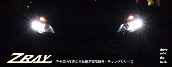 86 (bee Roch) /ZN6 ※It is exchange ■ car inspection-response ■ ZRAY LED incandescence ball 6700K to LED from / Toyota /H24.4 - H28.6 ■ T10 position ball ■ genuine incandescence ball to be limited to halogen ball wearing car