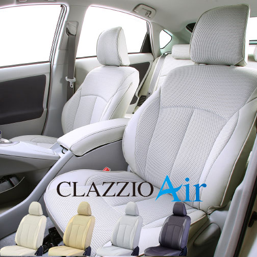 CX-8/H29.12~/KG2P/運転席パワーシート/7人乗り/マツダ/クラッツィオ エアー シートカバー/アイボリー,タンベージュ,ライトグレー,ブラック/clazzio/EZ-7041