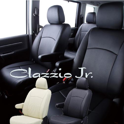 NV350キャラバン バン/H29.7~/E26/VX/6人乗り/日産/クラッツィオ Jr ジュニア シートカバー/アイボリー,ブラック/clazzio/EN-5294