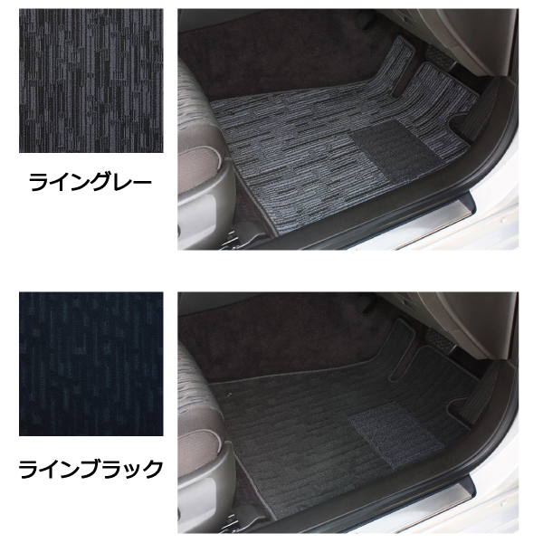 Original floor mat for exclusive use of the product made in Japan / car model of the relief superior in ■ durability, wear resistance for all Terios / Daihatsu (H9/4 - 17/11) pure shape type floor mat seats
