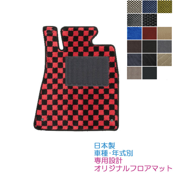 Toyota Hiace 200 series 10 passenger Grand cabin / / (H16/8-) original shape type floor mats all-♦ peace of mind, made in Japan / only vehicles original floor mats superior durability and abrasion resistance