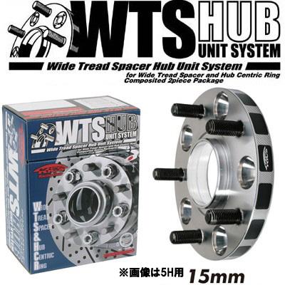 Widetreadspacervelfire / Toyota printed 5H-114.3 ♦ kicks Kics W. T. S. habunitsystemwightle Zurich 15 mm /1.5cm/1.5 cm