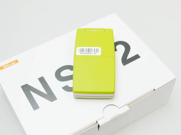 【送料無料!未使用品】au ケースのようなケータイ NS02 PTX01 グリーン本体 白ロム【日祝発送OK】