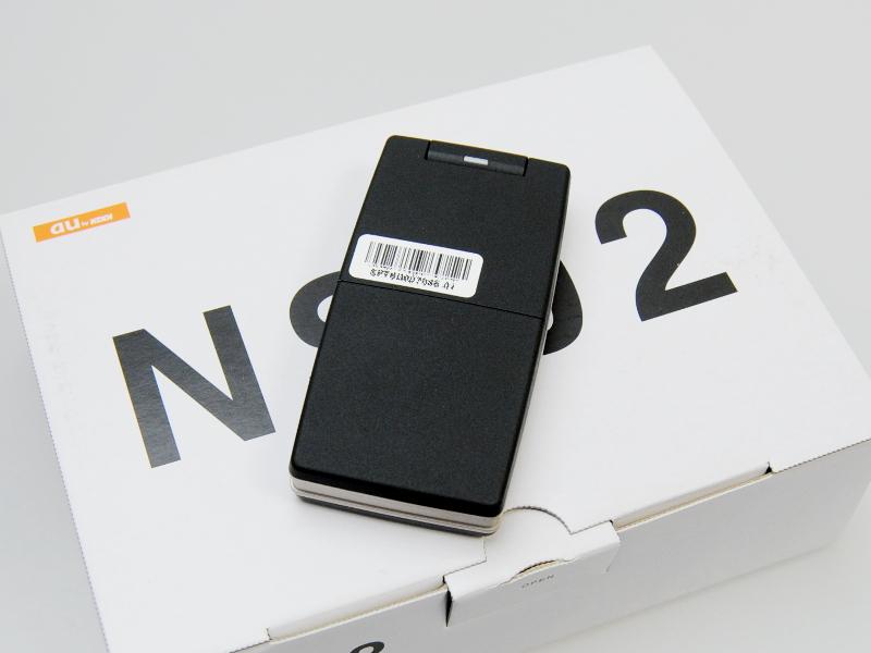 【送料無料!未使用品】au ケースのようなケータイ NS02 PTX01 ブラック 本体 白ロム【日祝発送OK】