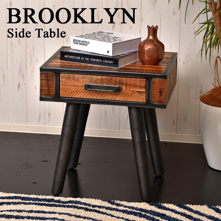 ブルックリンスタイル ヴィンテージ家具 BROOKLYN サイドテーブル (木製 リビングテーブル カーサヒルズ 引き出し サイド ソファサイド NY)