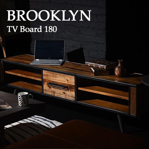 【SALE!通常価格の10%OFF】ブルックリンスタイル BROOKLYN テレビボード TVボード180cm幅 (テレビ台 リビングボード ローボード AVボード リビング収納 tv台)