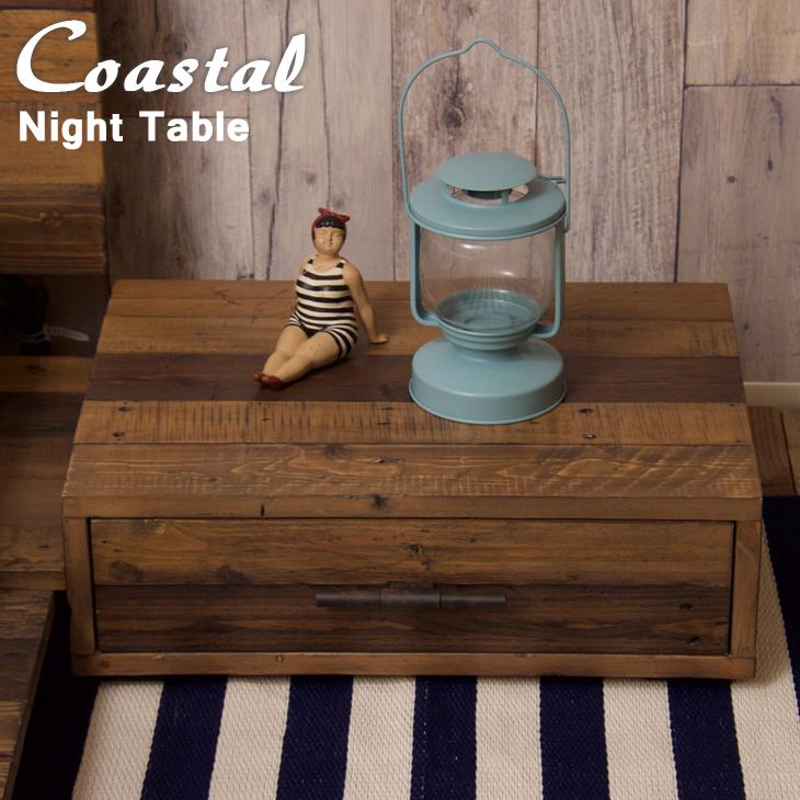 リサイクルウッド COASTAL ナイトテーブル (木製 リビングテーブル 湘南スタイル 天然木 カーサヒルズ テーブル ウッドテーブル サイドテーブル 寝室 家具)
