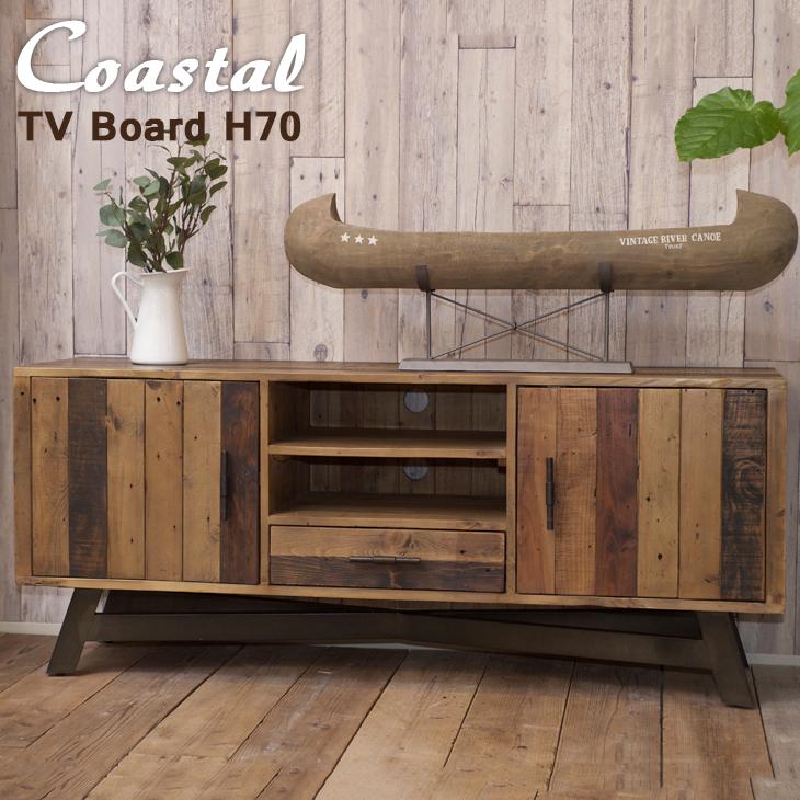 テレビボードH70 TVボード テレビ台 AVボード リビング収納 サーフ系 西海岸風インテリア カリフォルニアスタイル