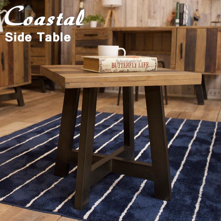 リビングテーブル リサイクルウッド ブルックリンスタイル 西海岸 COASTAL サイドテーブル ( 天然木 無垢材 木製 カフェ風)