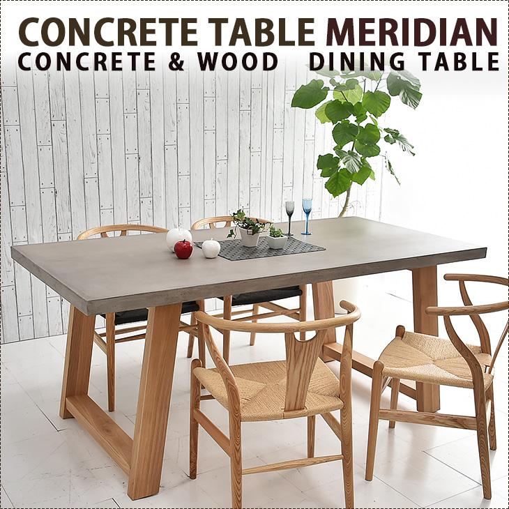 ダイニングテーブル MERIDIAN DINING TABLE コンクリート天板 160cm180cm セメント オーク無垢材 casa hils カーサヒルズ 4人掛け セメント コンクリートテーブル