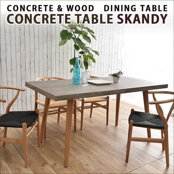 楽天市場 ダイニングテーブル コンクリート天板 skandy dining table
