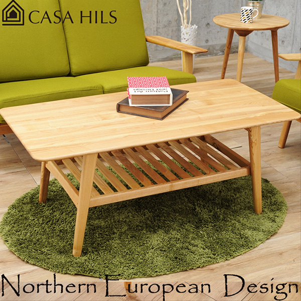 Hooper Storage Coffee Table Natural Ash: Casa-hils: Designer Furniture Scandinavian Coffee Table