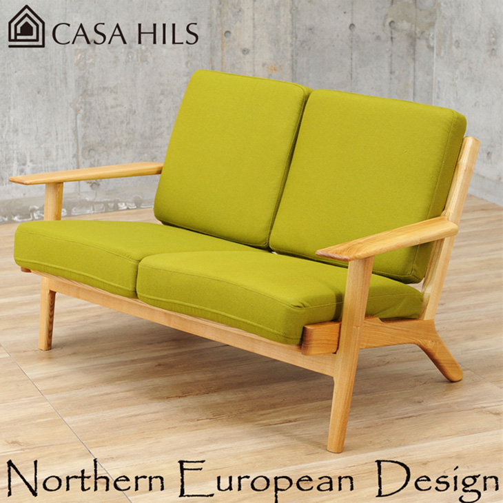 Scandinavian Designers Sofa Two Seat Taking Products 2 Personsofa Loveseat Fabric Replica Chair Nordic Dining Office Living Cafe