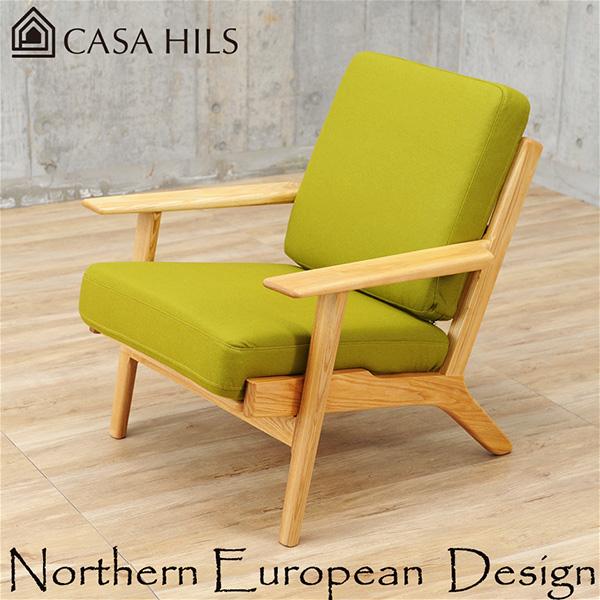 ハンス・J・ウェグナー GE290 イージーチェア 無垢材 シングルソファ リプロダクト ジェネリック ソファー 北欧 デザイナーズチェア パーソナルチェア デザイナーズ家具