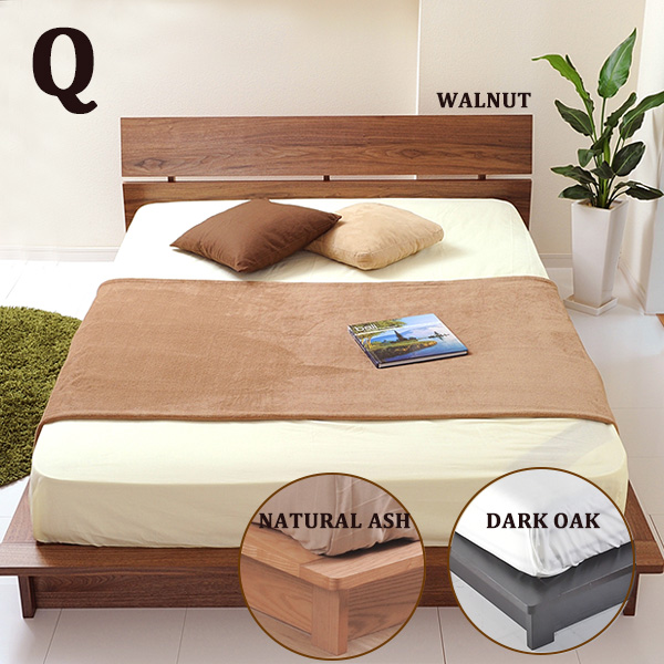 ローベッド クイーンサイズ クイーンベッド ベッドフレームのみ~マットレス付 すのこベッド 北欧 FORMローベッド フロアベッド ローベット 木製 クィーン ロータイプ