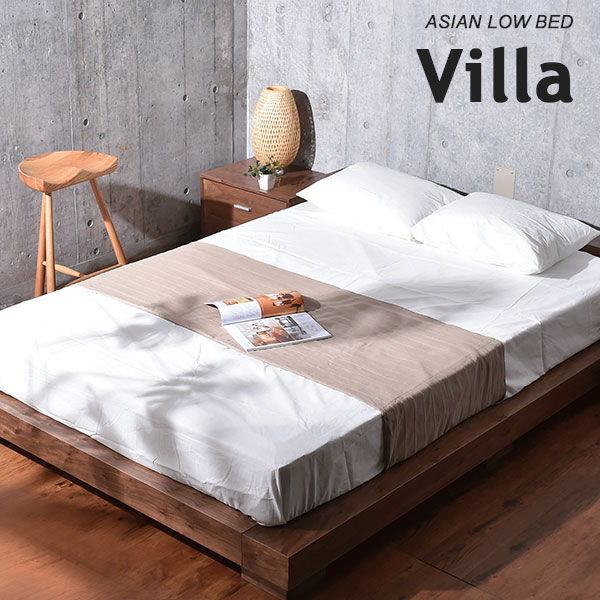 Casa Hils Only A Low Bed Queen Size Queen Bed Bed Frame Types The