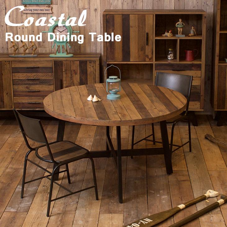 【スーパーセール最大50%OFF!】リサイクルウッド 西海岸 COASTAL ダイニングテーブル (木製 リビングテーブル 湘南スタイル 食卓テーブル ダイニング ウッドテーブル)
