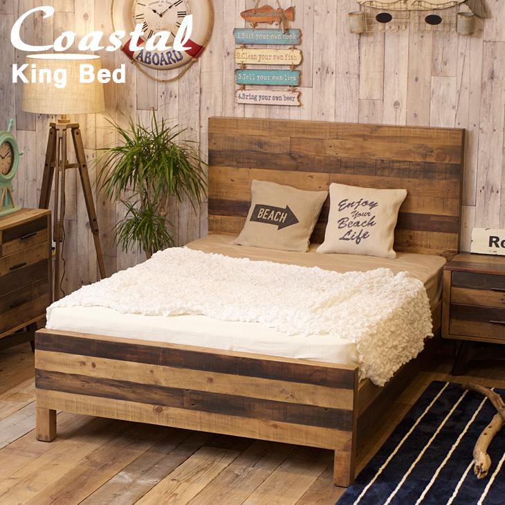 キングサイズ キングベッド 国産ポケットコイルマットレス 木製ベッド サーフ系 西海岸風インテリア カリフォルニアスタイル