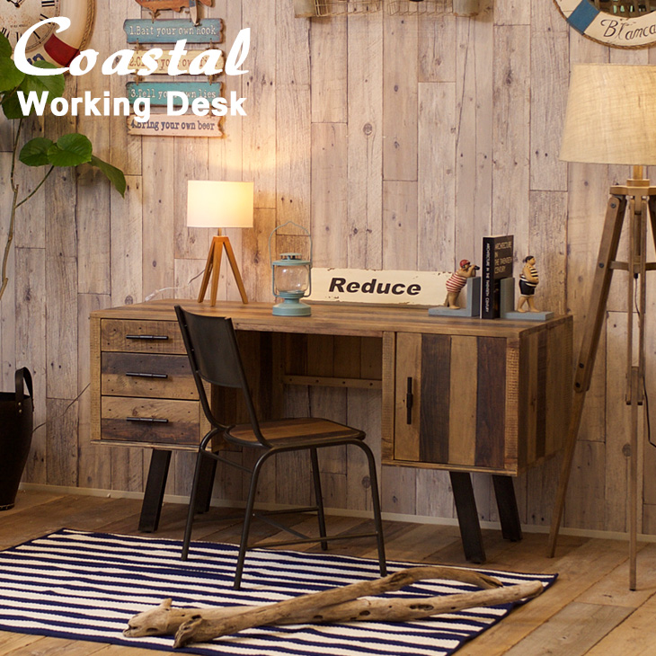 ワーキングデスク 木製 天然木 リビングデスク 勉強机 書斎机 サーフ系 西海岸風インテリア カリフォルニアスタイル