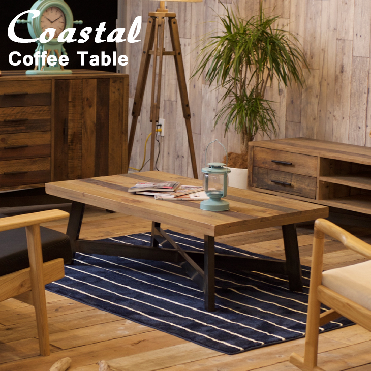 Casahils Rakuten Global Market COASTAL Coffee Table Recycling - Long cafe table