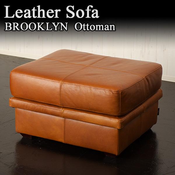 オットマン オイルレザーソファBROOKLYN キャメルブラウン(CASA HILS / スツール / 本革 / イタリアオイルレザー総革 / sofa / 1P / 天然皮革 / デザイン家具)