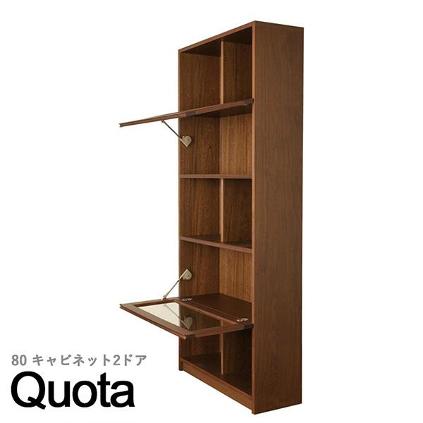 クオータ Quota(クオータ)80 キャビネット3ドア 無垢材 シェルフ 日本製 (インテリア ウォールナット 北欧家具 北欧テイスト おしゃれ リビング デザイナーズ モダン 家具)