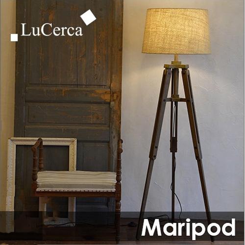 フロアライト エルックス ルチェルカ マリポッド 1灯 Elux LuCerca Maripod フロアランプ