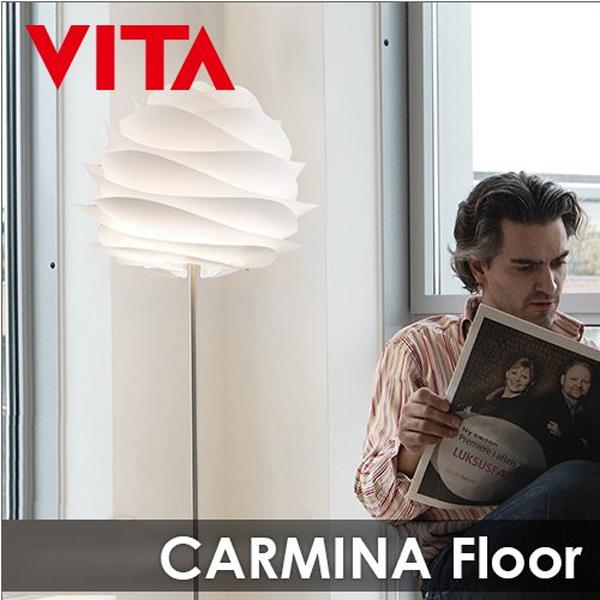 VITA ヴィータ CARMINA カルミナ フロアライトElux エルックス 【フロア ライト ランプ スタンドライト モダン 北欧 デザイナーズ】