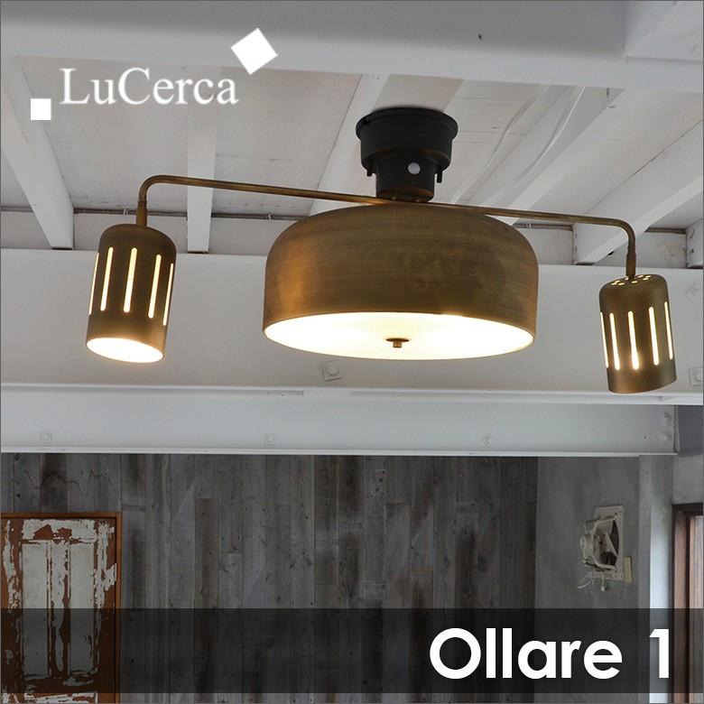 シーリングライト エルックス ルチェルカ オラーレ1 4灯 Elux LuCerca Ollare1 4灯+2灯 シーリングスポットライト