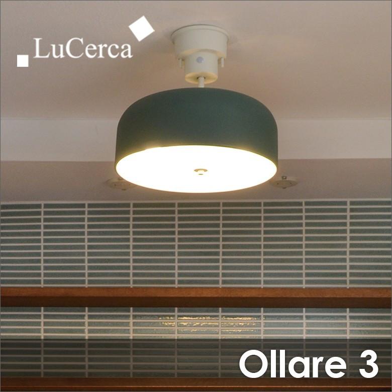シーリングライト エルックス ルチェルカ オラーレ3 4灯 Elux LuCerca Ollare3 4灯 シーリングスポットライト