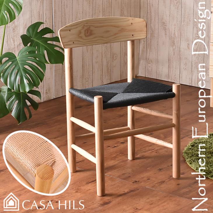 チェア 北欧チェア シェイカーチェア デザイナーズチェア リプロダクト製品 ジェネリック Yチェア (ダイニングチェアー ダイニングチェア デザイナーズ 北欧家具 食卓椅子 ワイチェア パーソナルチェア デザイナーズ家具)