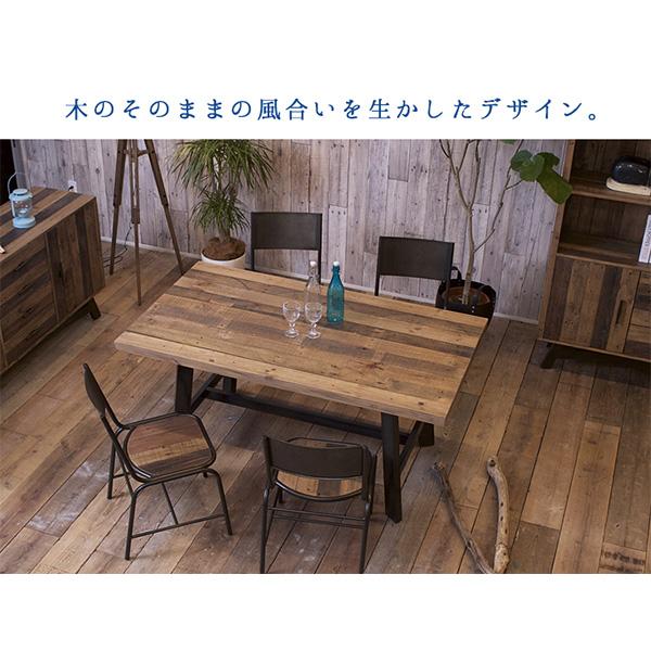 ダイニングテーブル ブルックリンスタイル 西海岸スタイル COASTAL (木製 カフェ風 マリン 食卓テーブル 無垢材 ウッドテーブル パイン材)
