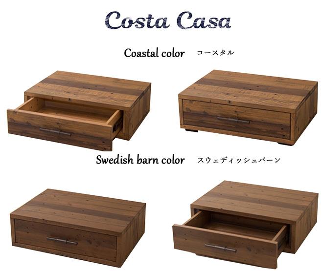 Costa Casa ナイトテーブル サイドテーブル ロータイプ BED ROOM NIGHT TABLE Natural Wood 2 colors
