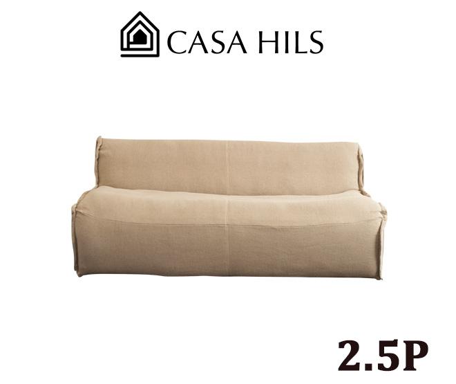 2.5人掛け オーガニック ソファ CR-25 (CASA HILS / LOHAS Style / Organic / 自然素材 / sofa / ソファー / デザイン家具)