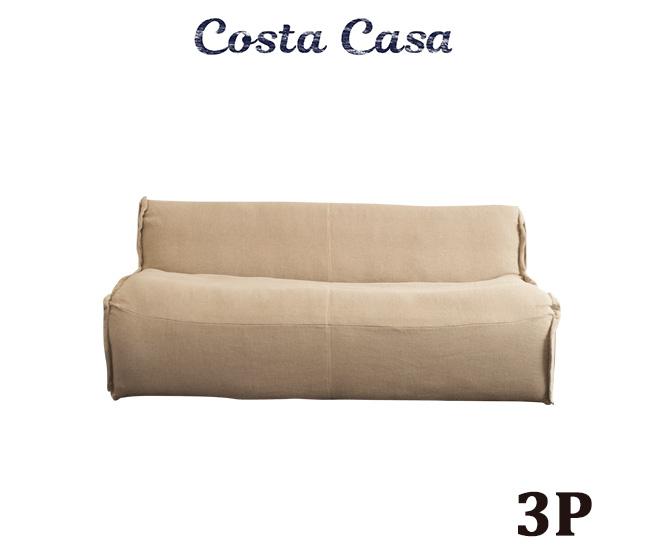 Costa Casa CR-30 3人掛け オーガニック リネンソファ 天然素材 3P SOFA Organic Sofa