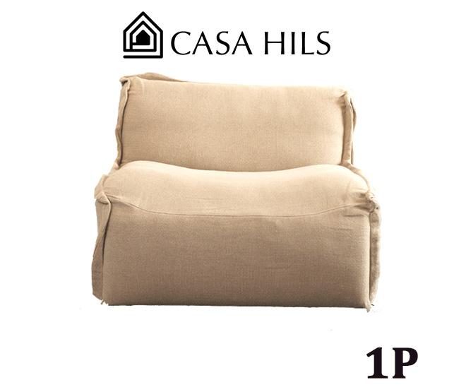 1人掛け オーガニックリネン ソファ (CASA HILS カーサヒルズ 自然派ソファ ナチュラル素材 天然素材 ソファー CR4-10 sofa 家具 高級ソファー モダン ナチュラル 北欧家具 デザイナーズ家具)