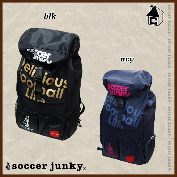 f62b3a7e232a SoccerJunky【サッカージャンキー】旅のお供+1(バックパック)〈サッカーフットサル