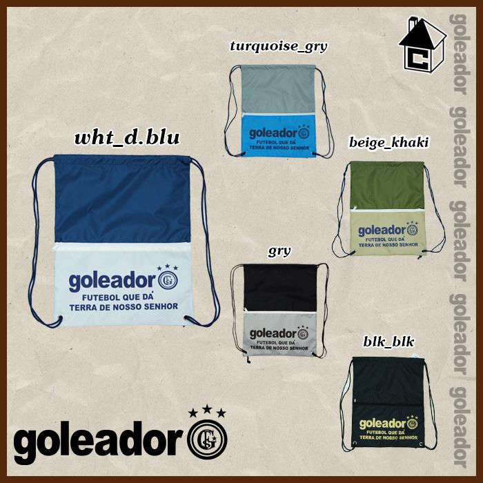 Goleador 냅 색 〈 풋살 축구 액세서리 〉 G-973