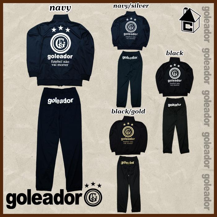 Goleador 저지 상하 세트 〈 풋살/축구/긴 소매 〉 G-443-1/G-443-2 Set