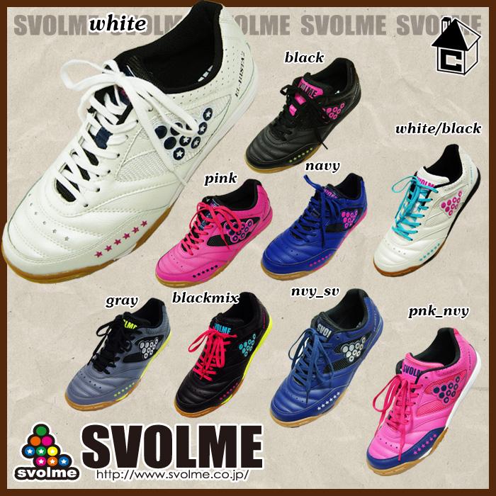 123-75986-2013 Winter novelty subject products: svolme EL-HISTA2 q football Futsal shoes indoor?