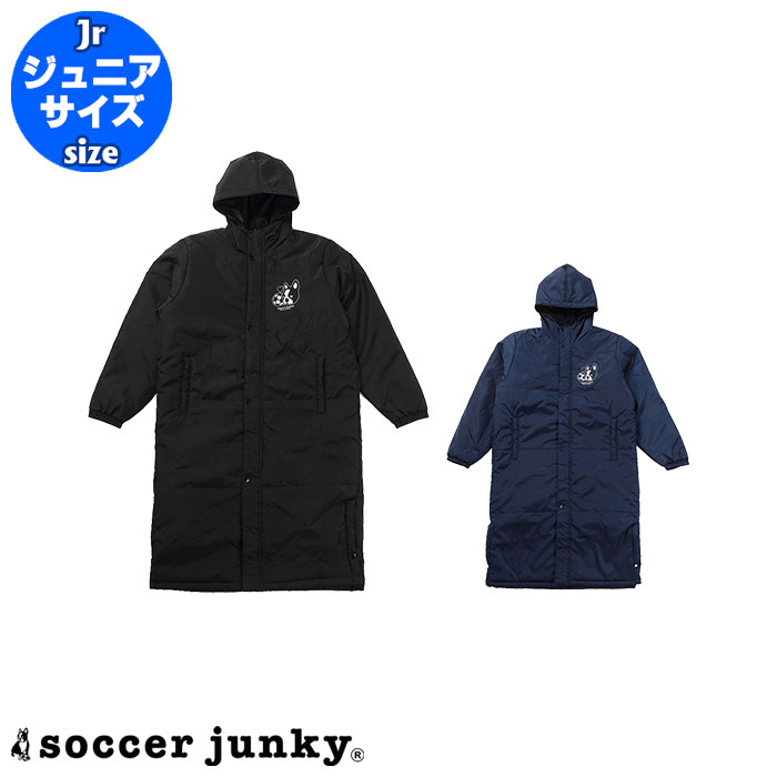 Soccer Junky【サッカージャンキー】ジュニアベンチコート 〈サッカー フットサル 防寒着 パンディアーニ君 LoveLoveCoat+1 キッズ 子供用〉SJ18530K